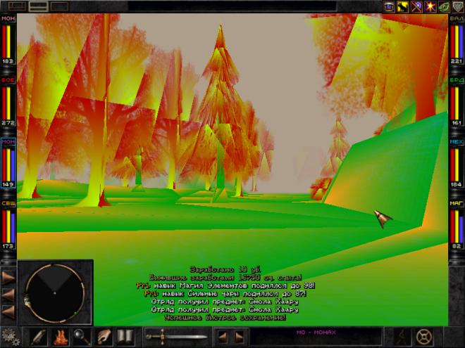 DirectX11_bug1.png